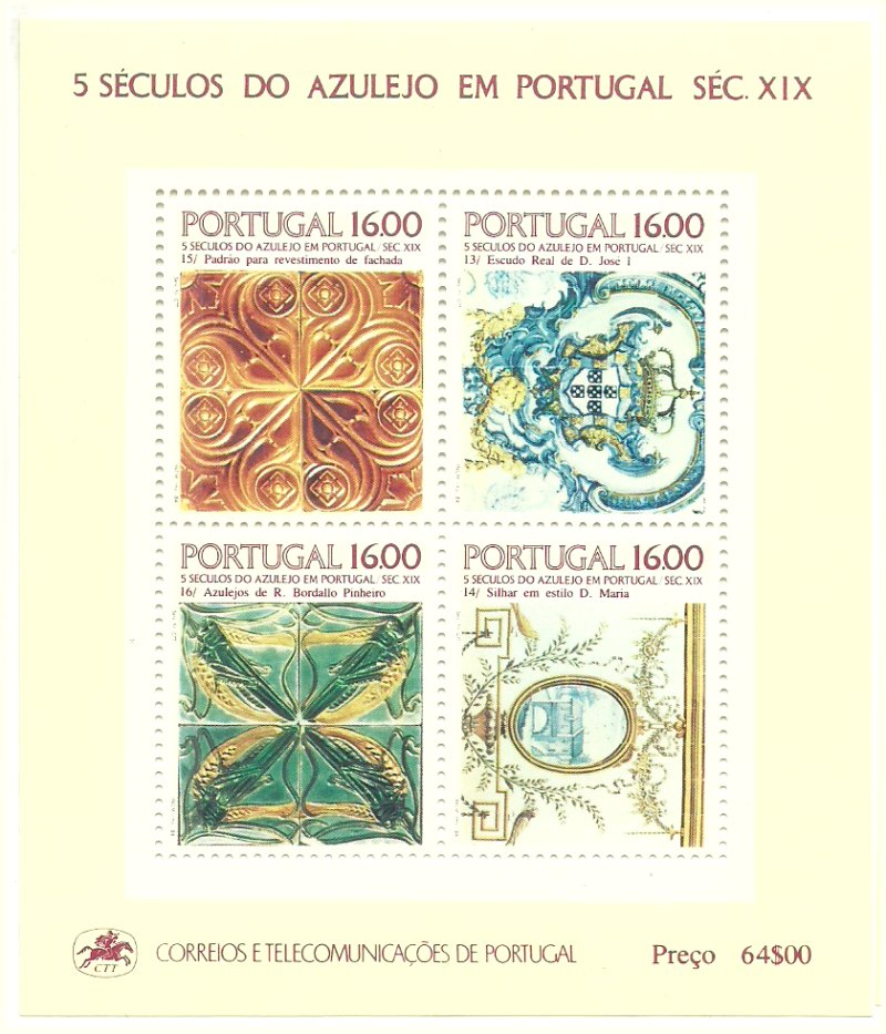 Portugalia 1984 - 500th of Azulejos, bloc neuzata