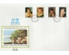 Niue 1979 - UNICEF, serie FDC