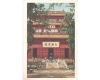 Hangchow(China) 1962 - Buddhist temple