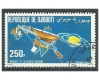 Djibouti 1980 - Space Exploration, stampilata