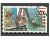 Djibouti 1986 - 100th Statue of Liberty, stampilata