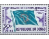 Congo 1962 - Union of Africa, neuzata