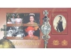 Papua New Guinea 2002 - 50th Queen Elizabeth II, bloc neuzat