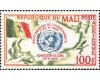 Mali 1961 - Admission into UN, neuzata