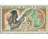 Cote Divoire 1961 - Independence, neuzata