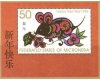 Micronesia 1996 Chinese New Year - Year of the Rat colita neuzat