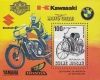 Guinea Bissau 1985 The 100th Anniversary of Motorcycle colita ne