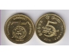Sri Lanka 2014 - 5 rupees, 75TH ANN BANK