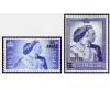 Muscat 1948 Royal Wedding Silver Anniversary, supr. serie neuzat