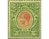 Dominica 1914 King George V, 5Sh nestampilat