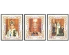 Iran 1968 -1st Anniv. of the Coronation of the Emperor & Empress