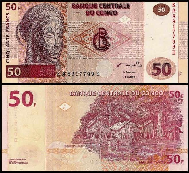 Congo Democratic 2007 -  50 francs UNC