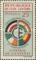 Cote Divoire 1960 - Community Council, neuzata