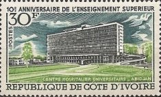 Cote Divoire 1970 - Higher Education, neuzata