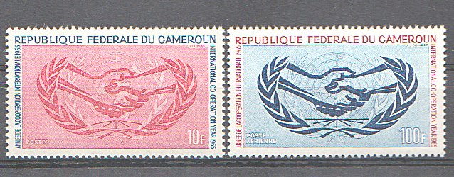 Cameroun 1965 - Co-operation Year, serie neuzata
