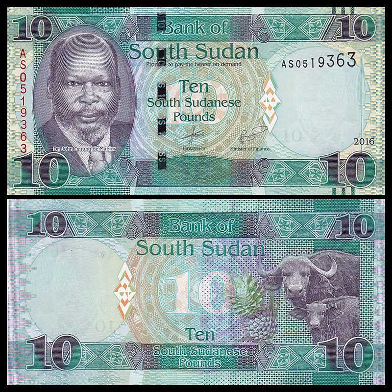 Sudan Sud 2016 - 10 pounds UNC
