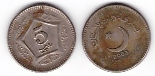 Pakistan 2002 - 5 rupees, circulata