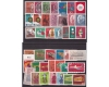Bundes 1966-1969 - Lot timbre neuzate