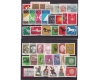 Bundes 1969-1972 - Lot timbre neuzate