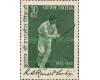 India 1973 - K.S.Ranjitsinhji (Cricketer), neuzata
