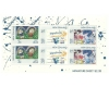 New Zealand 1986 - Health Stamps, bloc neuzat