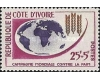 Cote Divoire 1963 - Freedom from Hunger, neuzata